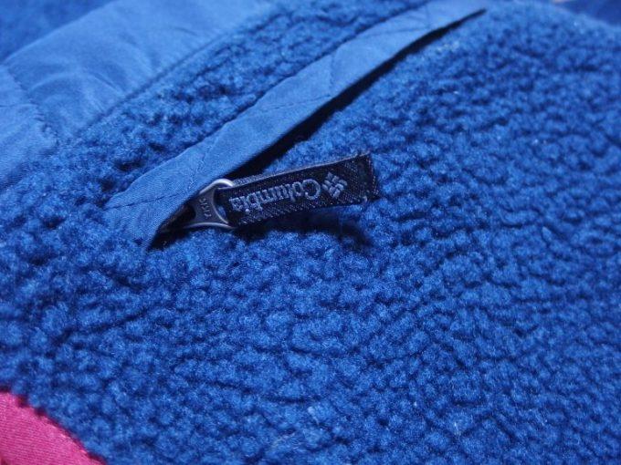 Columbiaコロンビア アーチャーリッジジャケット-ポケットのジッパータブ
