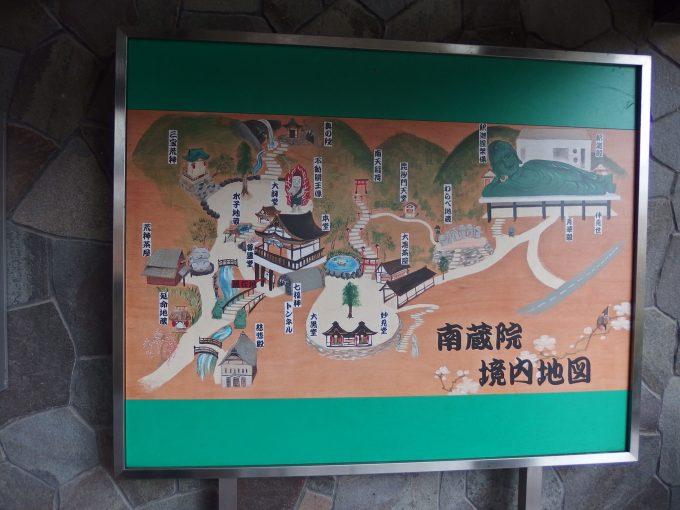 福岡県糟屋郡篠栗町-南蔵院-案内看板.