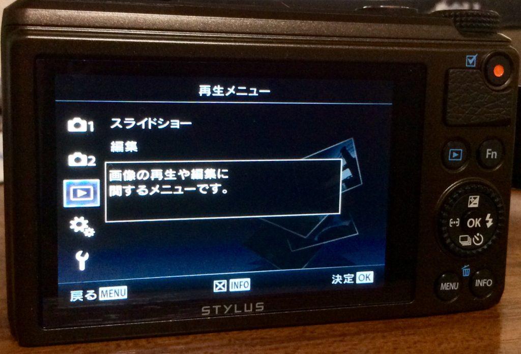 FlashAirオリンパスXZ-10設定画面(1)
