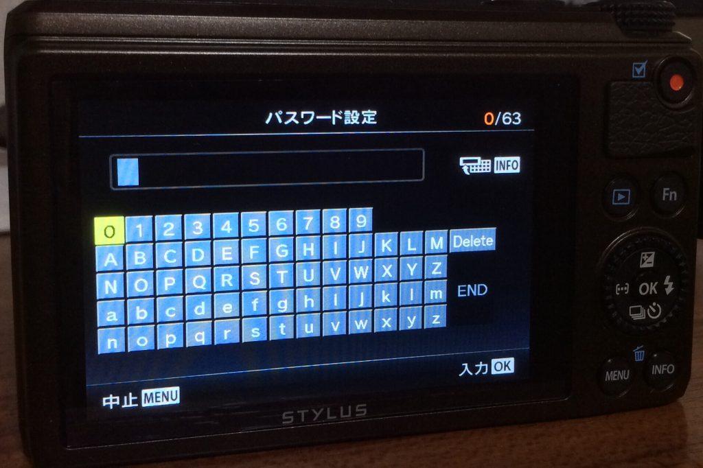 FlashAirオリンパスXZ-10設定画面(4)