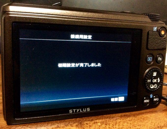 FlashAirオリンパスXZ-10設定画面(6)