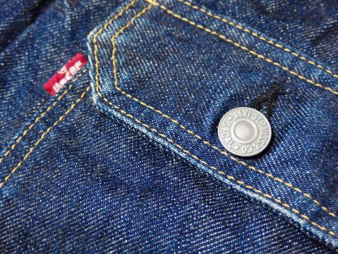 Levisリーバイス-71507-ジージャン-セカンドモデル-フラップ付の胸ポケット
