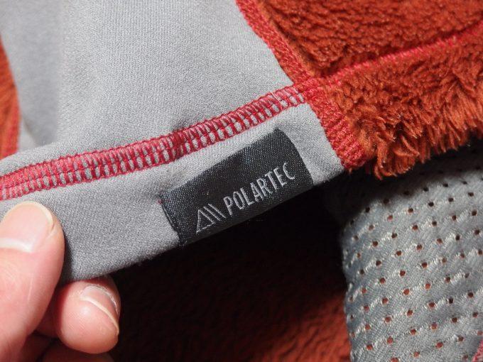 Lowe-alpine-ロウアルパイン-フリースジャケット-POLARTECポーラーテック