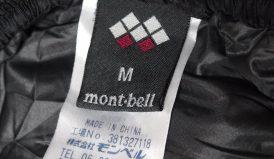 モンベル-mont-bell-ロゴ