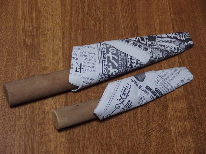 包丁の保管は新聞紙に包んで