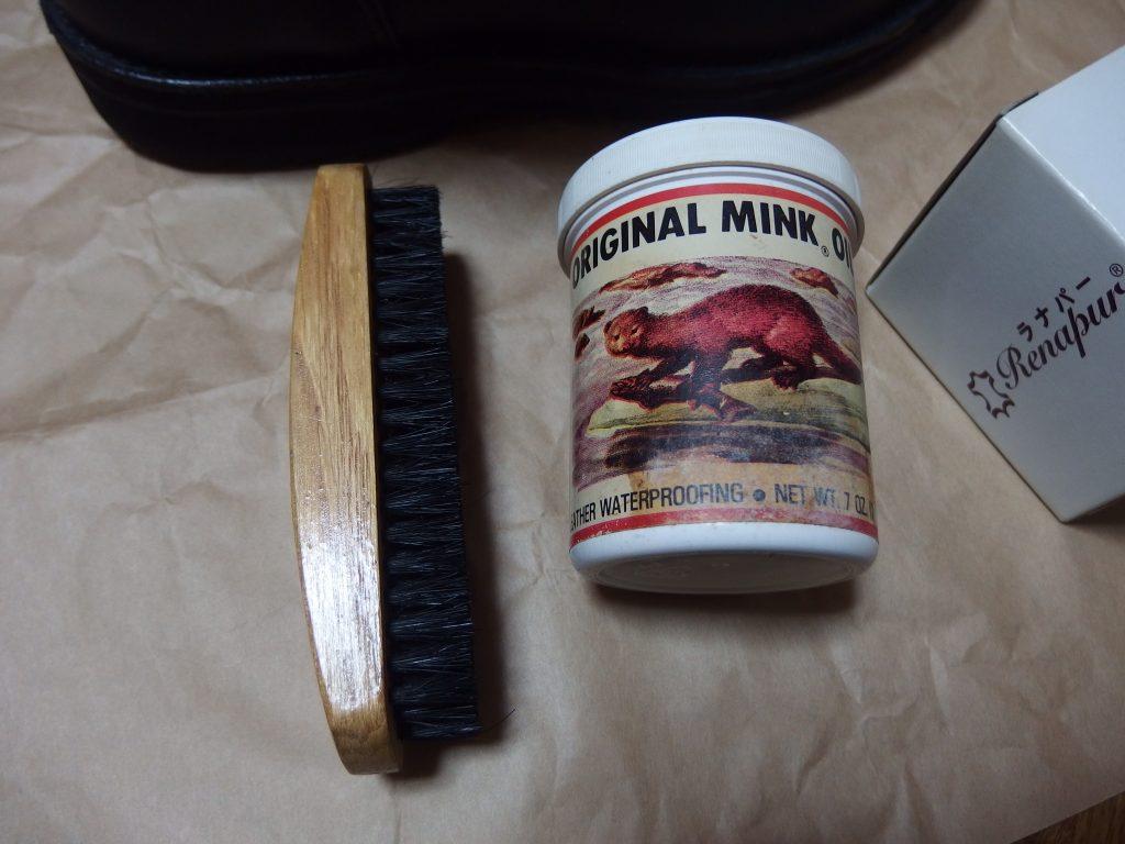 ミンクオイルと馬毛ブラシ