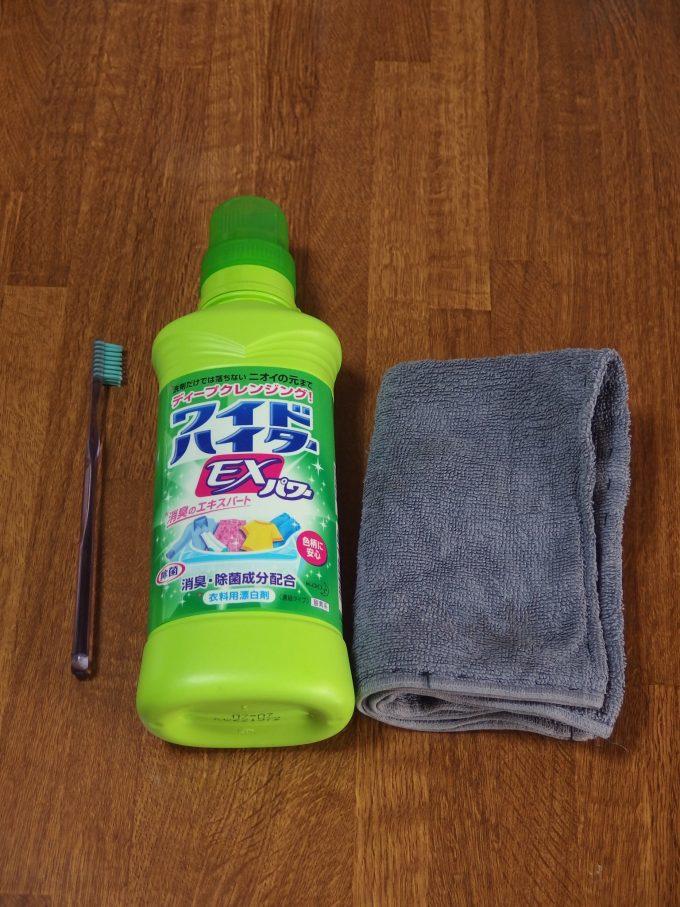 液体酸素系漂白剤と使い古した歯ブラシ、雑巾